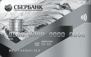 ДЕБЕТОВАЯ КАРТА классическая сбербанк