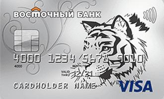 ДЕБЕТОВАЯ КАРТА восточного банка ультра