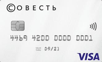 Кредитная карта рассрочки Совесть Киви Банка
