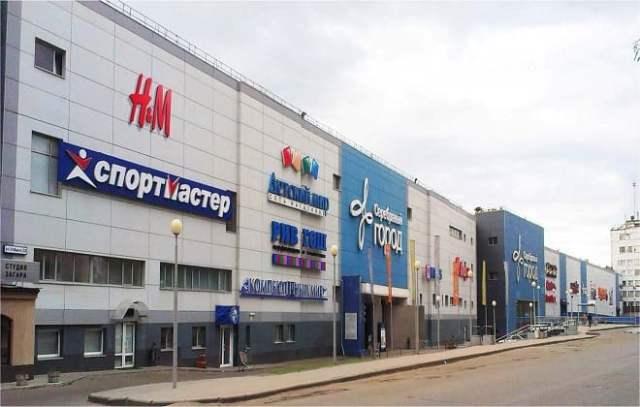 магазины партнеры карта халва