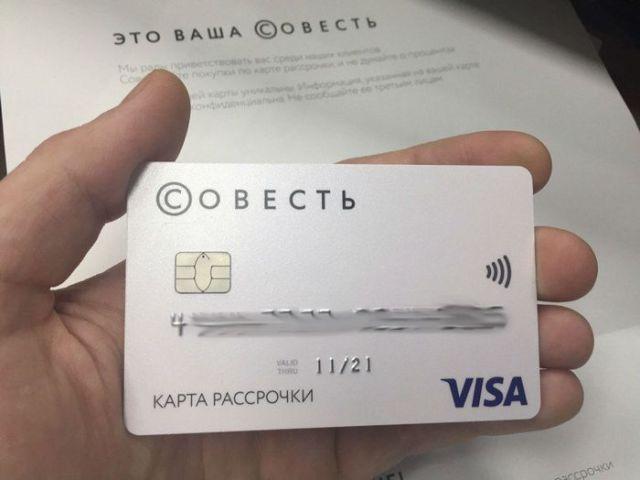 Как взять кредит на телефон без работы