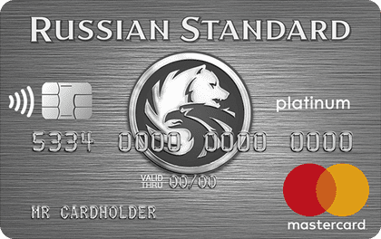 кредитная карта рассрочки платинум Русский Стандарт