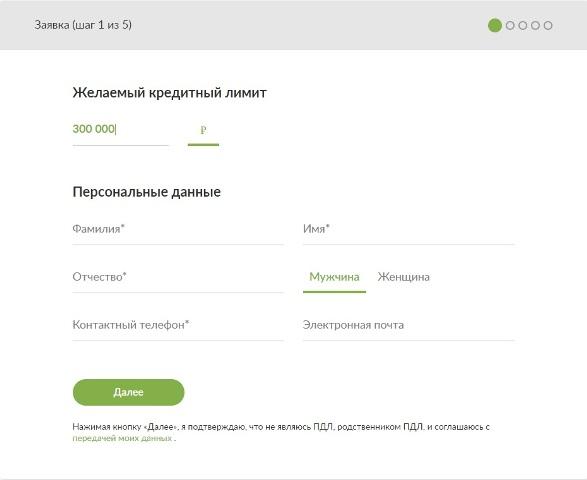 Как оформить карту рассрочки Русский Стандарт