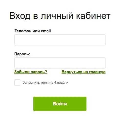 Регистрация личного кабинета MoneyMan