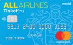 Кредитная карта Тинькофф Банка All Airlines, условия, проценты