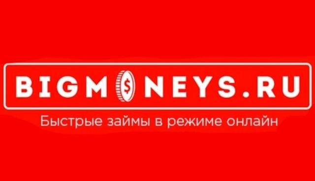 Ржд займ займ наличными с плохой кредитной историей без отказа в москве