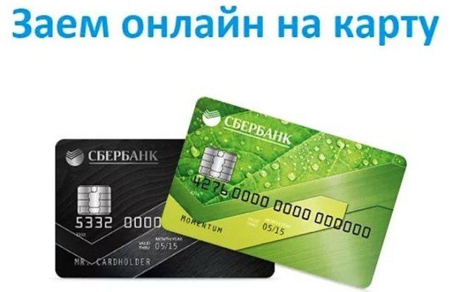 взять кредит без банка в минске