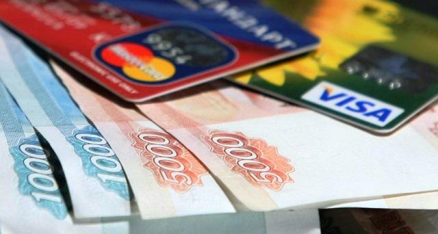 МКК выдающие онлайн займы на карту по всей России