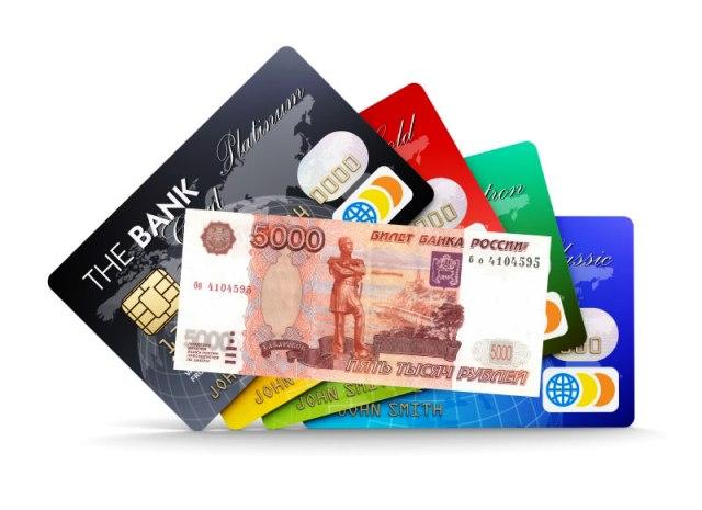 Список (рейтинг) МФО онлайн займ на карту без отказа