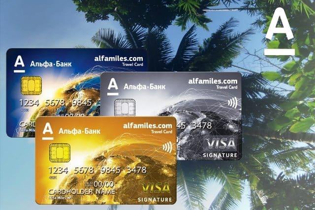 Для всех любителей путешествий по всему миру карта AlfaTravel предлагает воспользоваться удобными условиями для покупки