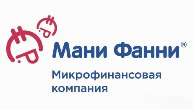 ООО МФО Мани Фанни микрозайм онлайн на карту срочно