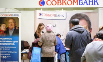 Совкомбанк порадовал вкладчиков новыми изменениями