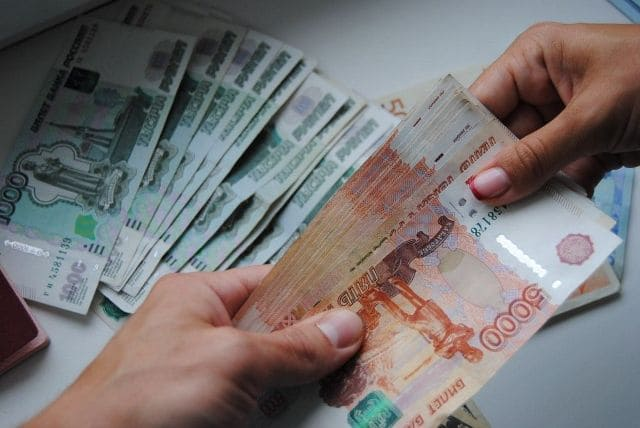 Деньги до зарплаты быстрые займы онлайн