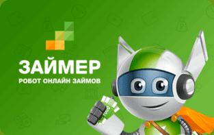 займ по паспорту 18 лет карта схема метро санкт-петербурга 2020 с вокзалами и аэропортами