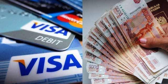 Взять онлайн быстрый займ на любую карту без отказа без процентов