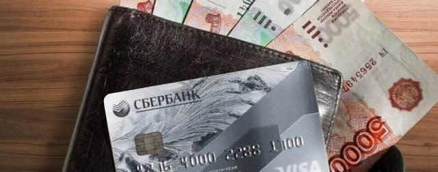 Изображение - Кредит за 15 минут по паспорту zajm-na-kartu-za-5-minut