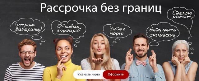 Достоинства кредитной карты Card Credit Plus Европа Банка