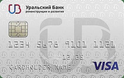 Оформить и заказать карту УБРиР 120 без процентов