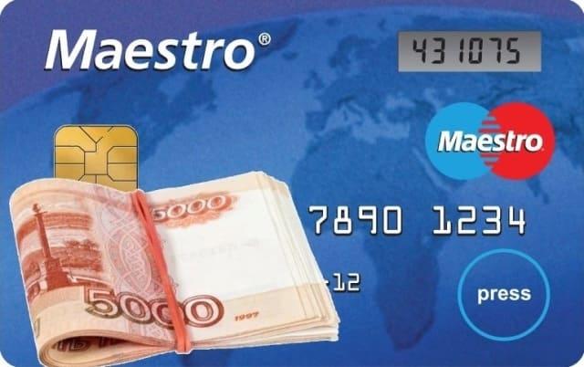 Займ на карту Maestro мгновенно без отказа онлайн срочно