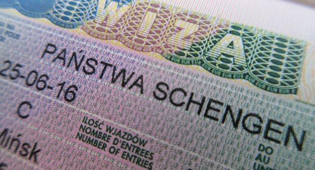 Сделать медицинскую страховку для Шенгенской визы