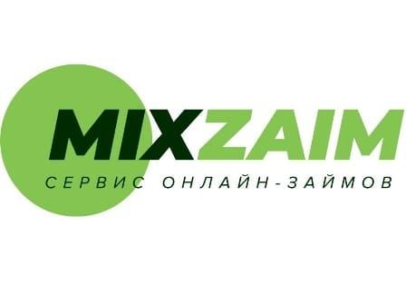 МФО Микс Займ быстрый кредитный займ на официальном сайте