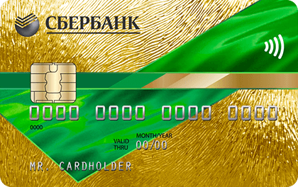 все онлайн кредиты