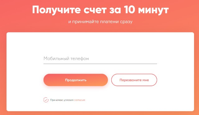 дело банк онлайн