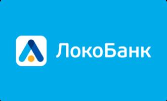 Локо-Банк открыть расчетный счет для ИП, ООО, Юр. лицу