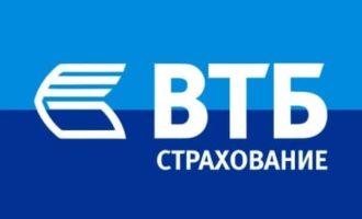 ВТБ страховка для выезда в путешествие за границу онлайн