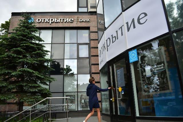 Открытие РКО Банк Открытие для ИП, Юр. лиц
