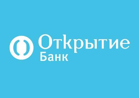 Открыть онлайн расчетный счет в Банке Открытие для ИП, ООО