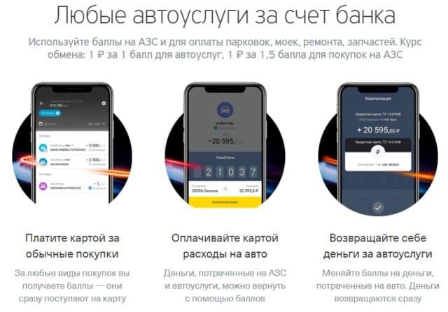 Северо-западный банк пао сбербанк г санкт-петербург официальный сайт реквизиты