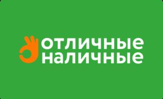 кредит европа банк россия