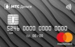 Оформить онлайн заявку кредитную карту Zero МТС банк