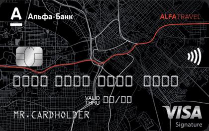 Дебетовая карта Alfa Travel Альфа Банк, условие, оформление