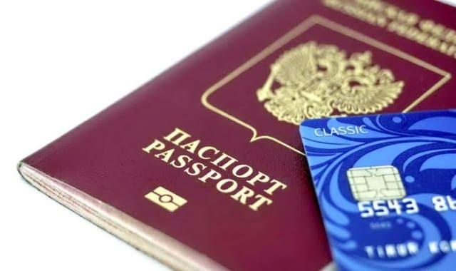 Кредитные карты 2019 года по паспорту оформить онлайн заявку