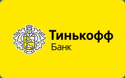 Тинькофф банк РКО для ИП, ООО, Юридических лиц