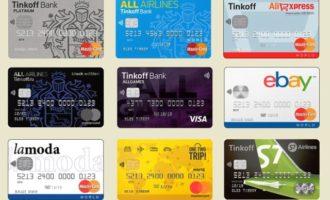 Заказать зарплатную карту Тинькофф онлайн через интернет
