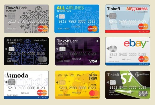 подать заявку на зарплатную карту сбербанка онлайн