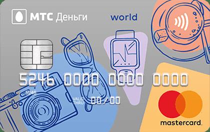 Кредитная карта МТС банка Деньги Weekend