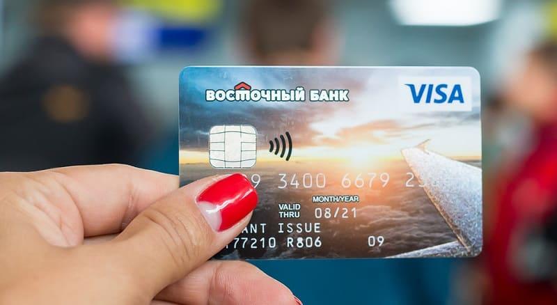 оформить кредитную карту в КБ Восточный Экспресс Банк
