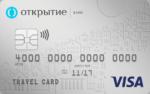 Дебетовая карта Travel Оптимальный Банка Открытие