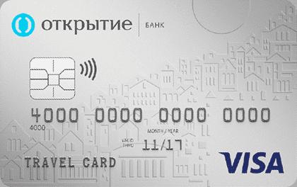 Дебетовая карта Travel банка Открытие