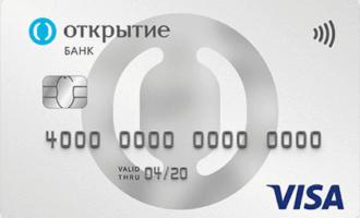 Оформить онлайн заявку на зарплатную карту Банка Открытие