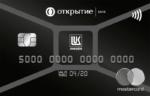 debetovaya-karta-lukojl-premium-banka-otkrytie