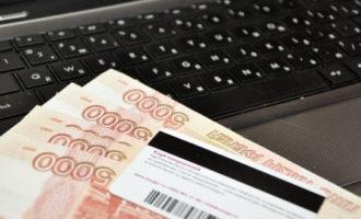Займы с 21 года онлайн на карту без отказа мгновенно