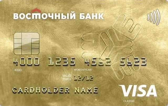 Заказать онлайн кредитную карту Восточного банка