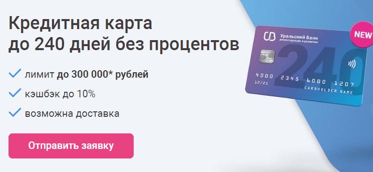 займы онлайн на мобильный номер