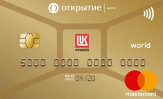 Дебетовая карта Лукойл Оптимальный Банка Открытие