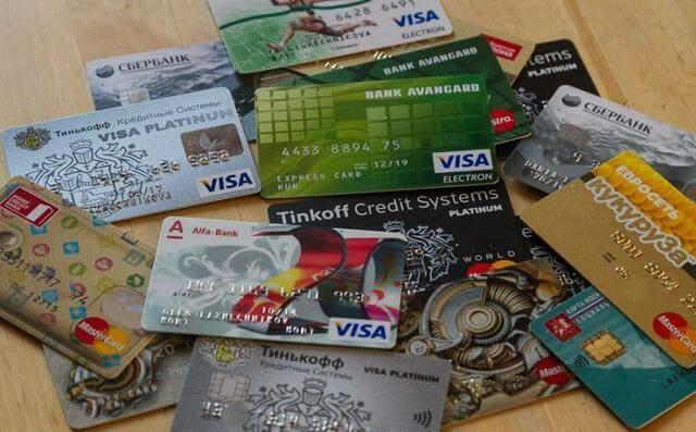 Лучшие дебетовые карты с большим процентом на остаток